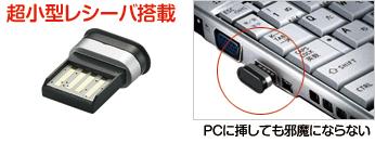 http://www.elecom.com.tw/upload/M-SN2DLBKex3%5B1%5D.jpg